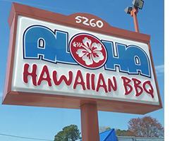 Aloha Hawaiian Bbq Bangkok Garden Express 5260 Princess Anne Rd Virginia Beach Va 23462